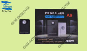 GSM сигнализация PIR MP. ALERT A9