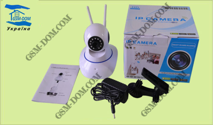 IP камера KERUI (IPC-Z05H)