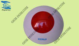 Беспроводная сирена светошумовая J009