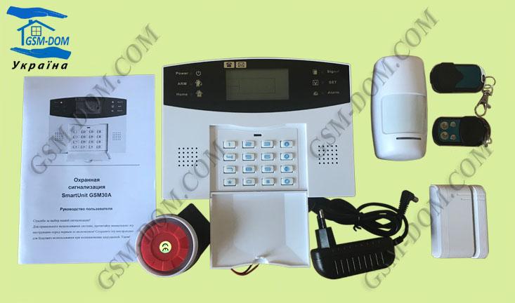 GSM Сигнализация GSM-30-А